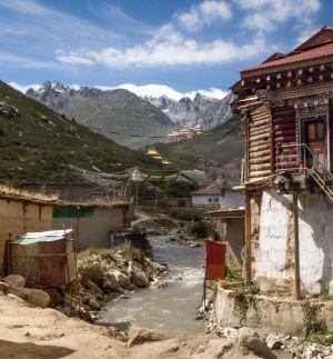 View from Dzogchen Village