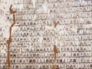 Bagan Mural IV